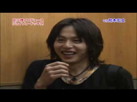 D-BOYS NatsuDoko 2009 d-boys 検索動画 1
