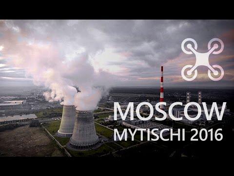 Moscow, Mytishchi, Aerial // Москва, Мытищи, Аэрофотосъемка // DJI Phantom 4
