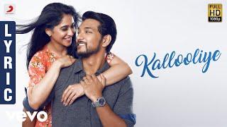 Mr. Chandramouli - Kallooliye Tamil Lyric | Gautham Karthik, Regina | Sam C.S.