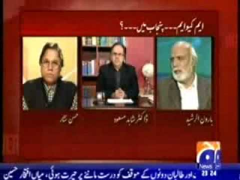 Pro Mqm Hassan Nisar And Anti Mqm Haroon Rasheed .....to Talk About Mqm In Panjab.. 2 Of 1 video
