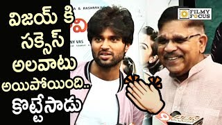 Allu Aravind Fun with Vijay Devarakonda @Taxiwala Movie Success Celebrations