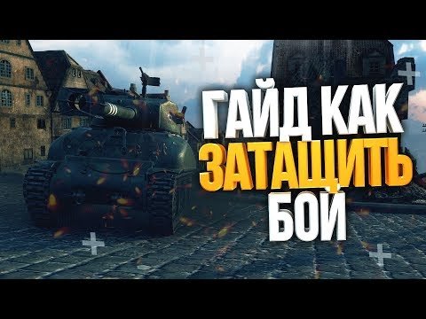 M4A1 Rev. - ТОП УРОВЕНЬ ИГРЫ С ОБЪЯСНЕНИЕМ