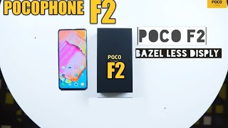 Pocophone F2 Release date | Poco f2 Design, Specs, Box | Poco F2 Launch Date Confirmed