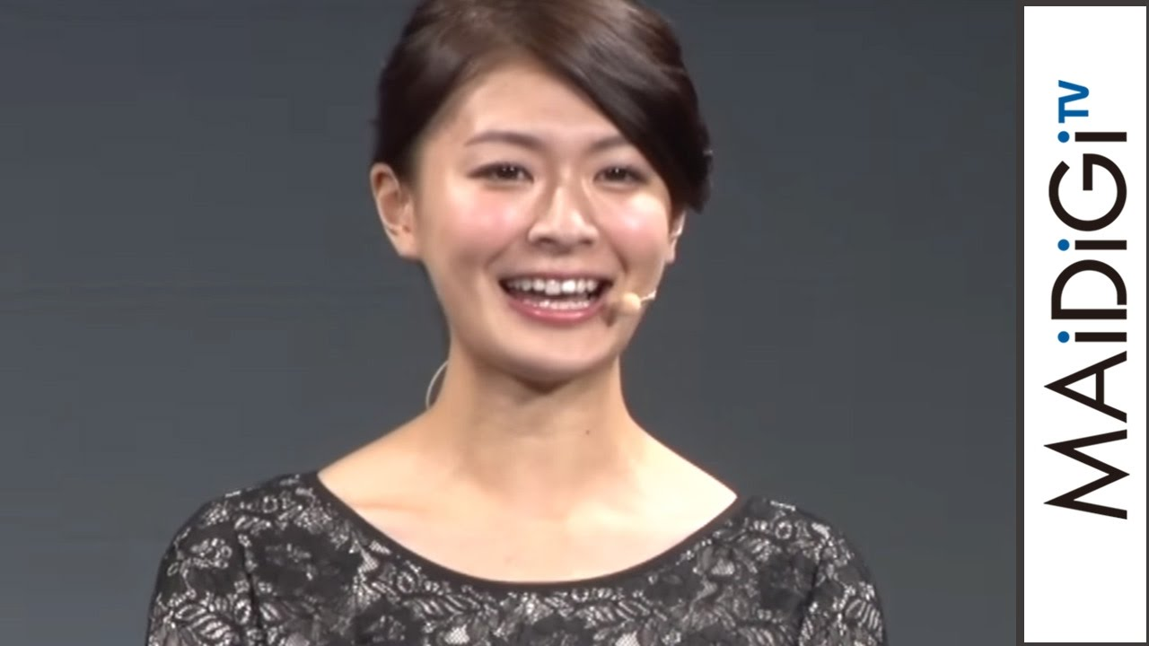 八田亜矢子の画像 p1_37
