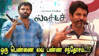 Sketch Success Meet   Vikram Speech   Sketch official   Tamil Hot   Box Office   Video Songs HD