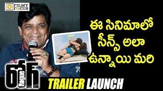Comedian Ali Hilarious Speech @Rogue Movie Trailer Launch - Filmyfocus.com