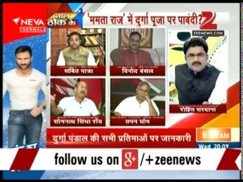 Durga Puja: Why are Hindus being neglected in West Bengal?
