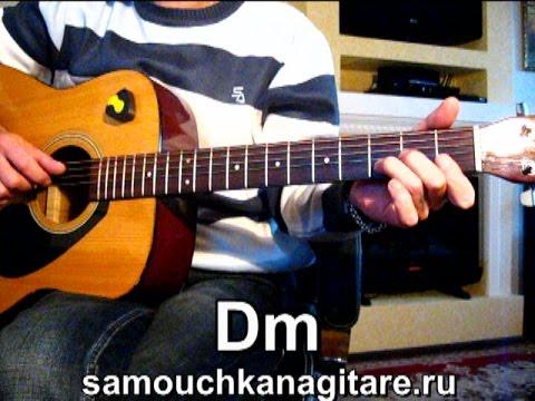 Корнелюк Игорь - Корнелюк И - Гopoд, котopoго нет