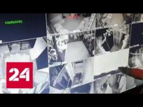 Электрический стул и пытки: квест испугал детей и родителей - Россия 24