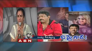 సంధ్య గారు మీరు ట్రైలర్ చూసారా ? - Ram Gopal Varma Counter To Social Activist Sandhya - ABN - netivaarthalu.com