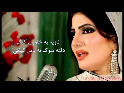 Nazia Iqbal Pashto New Sad Song Tappay 2014-2015 video