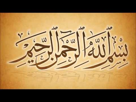 Al-rahman - Fares Abbad فارس عباد سورة الرحمن video