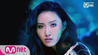 [Hwa Sa - TWIT] KPOP TV Show   M COUNTDOWN 190221 EP.607