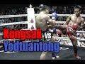 Muay Thai - Kongsak vs Yodtuantong (ก้องศักดิ์ vs ยอดทวนทอง), Phetchbuncha Samui Stadium, 30.12.12