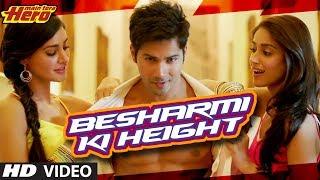Besharm - Besharmi Ki Height Song Main Tera Hero | Varun Dhawan, Ileana D'Cruz, Nargis Fakhri