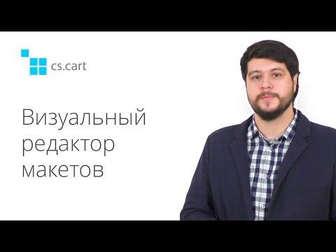 Как запустить интернет магазин, сэкономив больше 150.000 рублей  на разработке