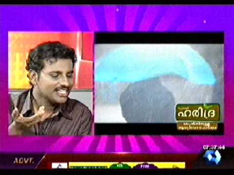 MeghaMalhar- Promotion in Art Cafe  Kairali People