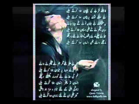 Ajnabi Shehar K Ajnabi Rastay ! video