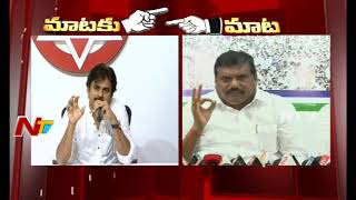 War of Words Between Pawan Kalyan and Botsa Satyanarayana || Maataku Maata