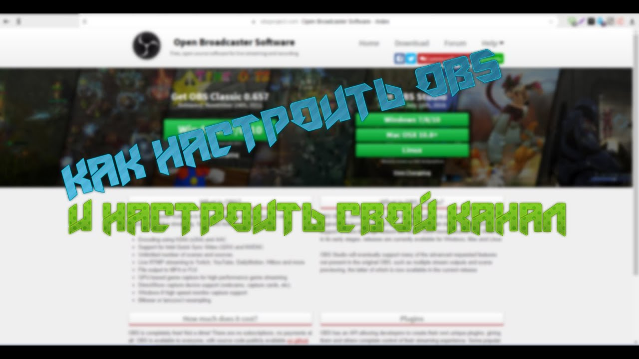 Как сделать донат для стрима youtube