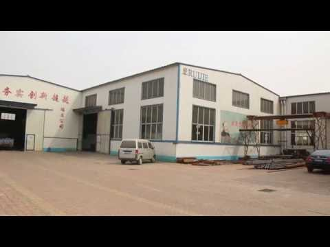 Workshop Building Built by Hebei Baofeng