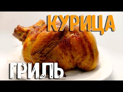 Гарнир к курице гриль рецепт с фото