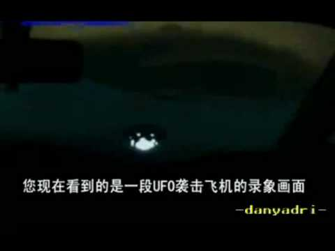 OVNI  ATACA  AVION  IMPRESIONANTE VIDEO-ufo attack plane