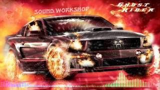 Машина призрак - фоновая музыка   MUSIC FOR THE SOUL - Мастерская Звука