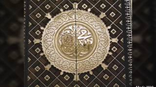 Islamic song  o mera nobi by (jafor khan)