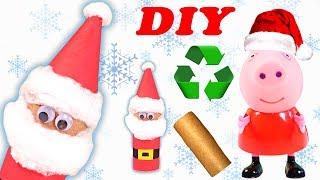 Peppa Pig DIY Santa Claus Reciclado Navidad - Fun Crafts For Kids Recycled Santa Claus Peppa Pig