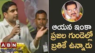 AP Minister Nara Lokesh Pays Homage To Devineni Nehru | Vijayawada