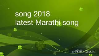 Manda mazi shikleli nvti ka latest Marathi song