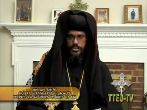 Message of Abune Abraham, Archbishop of the E.O.T.C.  Ethiopian New Year Enqutatash TTEOTV