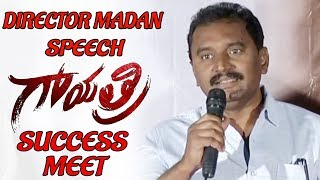 Director Madan Excellent Speech at Gayatri Movie Success Meet | Mohan Babu, Vishnu, Shriya