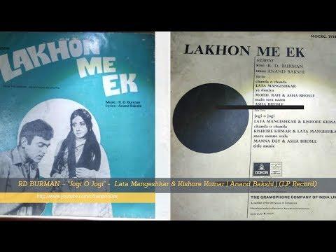Jogi O Jogi Pyar Mein Kya Hoga : LAKHON ME EK | Lata Mangeshkar & Kishore Kumar| RD Burman| Vinyl