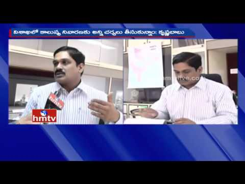 Visakhapatnam Port Chairman Krishna Babu Face to Face Over Port Pollution | HMTV