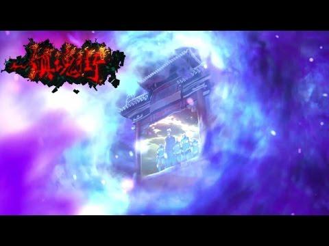 陸漫-鎮魂街-EP 015