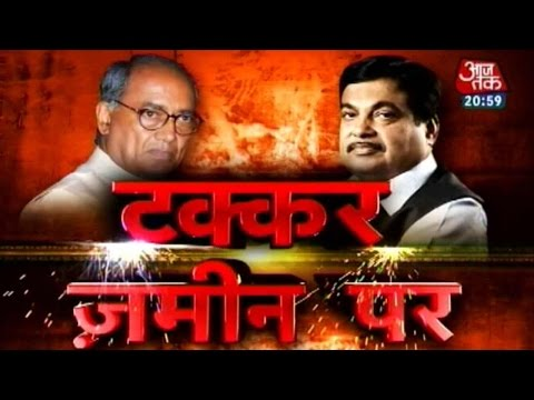 Takkar Jameen Par: Nitin Gadkari Vs Digvijay Singh On Land Bill (Part 1)