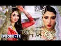 Ishqiya Episode 11 | 13th April 2020 | ARY Digital Drama