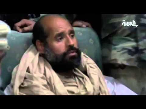 سيف الإسلام القذافي يقف لأول مرة أمام محكمة ليبية