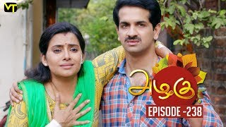 Azhagu - Tamil Serial | அழகு | Episode 238 | Sun TV Serials | 30 Aug  2018 | Revathy | Vision Time