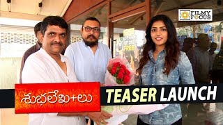 Subhalekhalu Movie Teaser Launch by Eesha Rebba || Swetha Varma