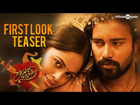 ATTAKATHI FIRST LOOK TEASER