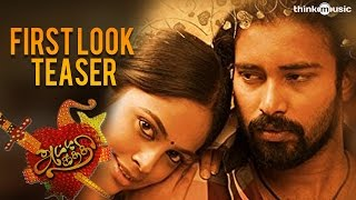 Attakathi - ATTAKATHI FIRST LOOK TEASER