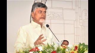 CM Chandrababu Naidu Speech, Lays Foundation For Hero Motors Plant Works In Chittor | ABN