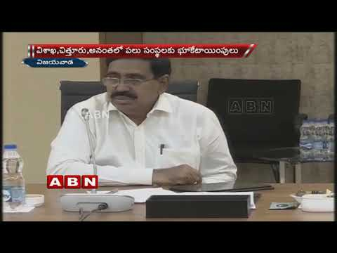 AP Holds a Cabinet Meeting today | AP Cabinet | Chandrababu Naidu | ABN Telugu