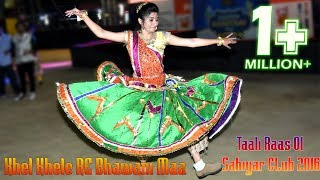 Pratham Pehla Samariye Live Dandiya 2016   Rahul Mehta @ Sahiyar Club Rasotsav