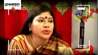 Illegal Sexual Relation With Home Tutor | in Bangladesh | Real Story