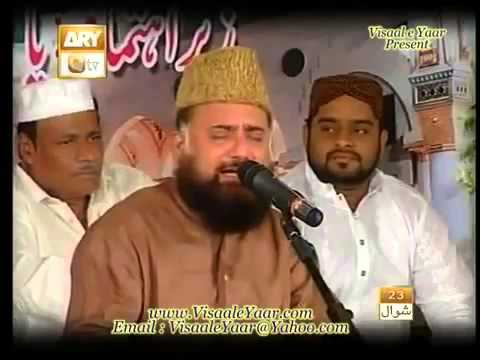 Ishq E Nabi Mere Dil Mei Bhi Sama Jana By Syed Fasihuddin Soharwardi   Youtube video