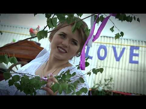 Початок весілля Люби та Сергія